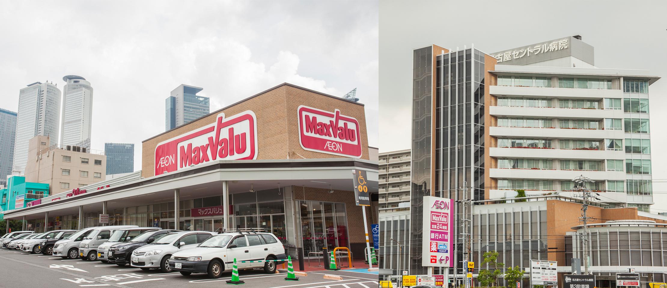(左)大型スーパー「マックスバリュ太閤店」や(右)総合病院「名古屋セントラル病院」までは「ロイヤルパークスERささしま」徒歩11分ほど
