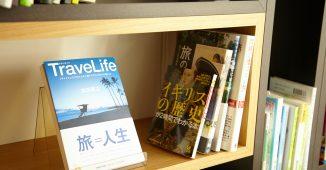 170106_book_main