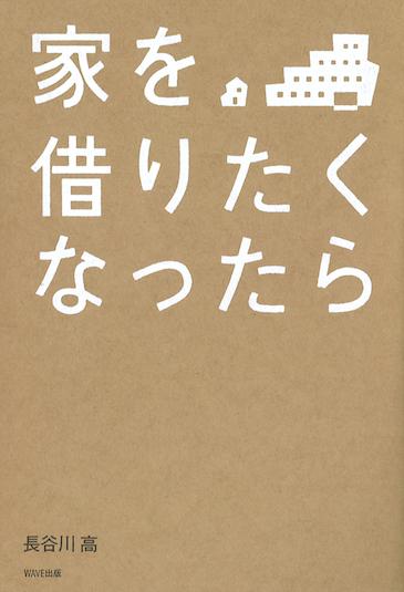 170113_life_book