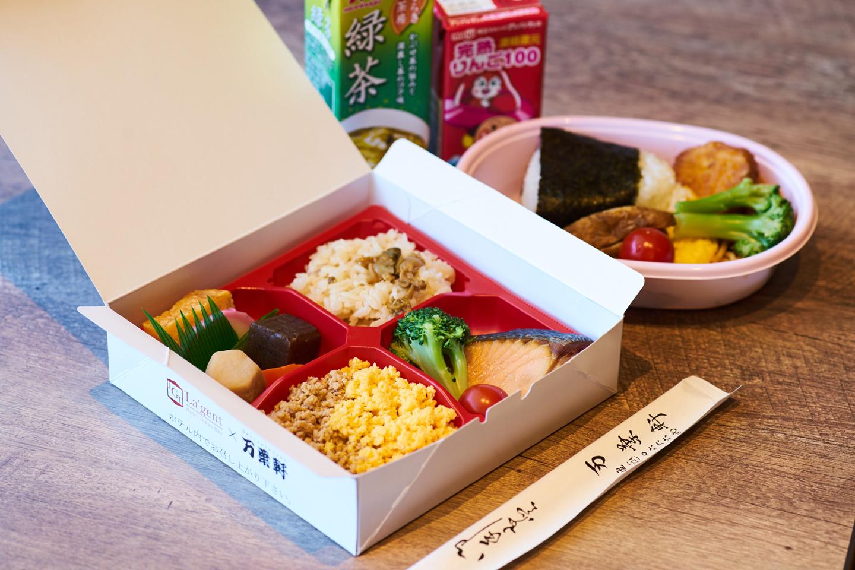 朝食はお弁当を無償提供。この日は千葉の老舗駅弁屋「万葉軒」。(内容は変更になる場合があります)
