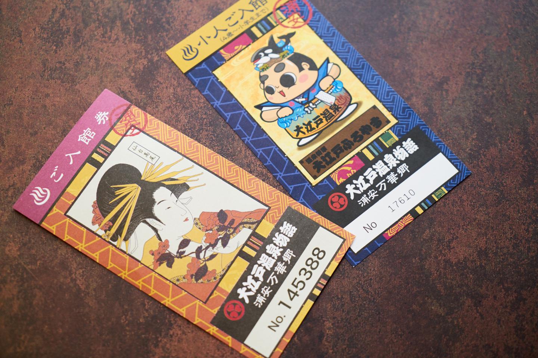宿泊者特典として、道路を挟んで向かい側の「大江戸温泉物語 浦安万葉郷」の割引券をフロントで販売。タオルと館内着付きで大人1200円(税込、子ども600円)はかなりお得