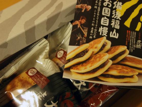 虎屋本舗(広島)の「大人の虎焼」 756円(5個入り) http://www.tora-ya.co.jp/