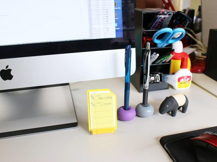 机の上に置くだけで見失わない