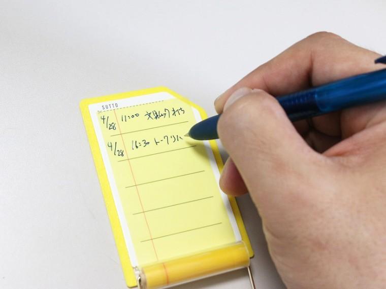 滑り止めのおかげで、机に置いて片手で書いても位置がずれない