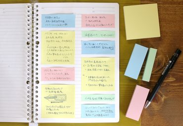 170215_stationery_main