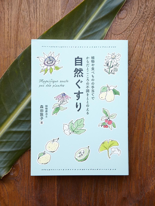 170310_book_02