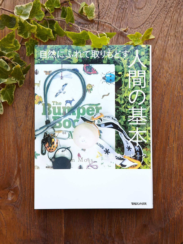170310_book_05