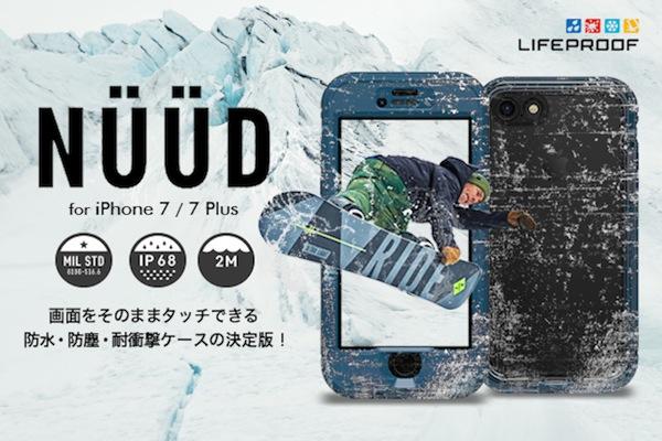 170313_iphone_item_08
