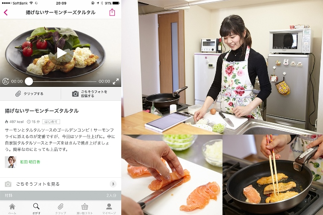 170321_kitchen_salmon