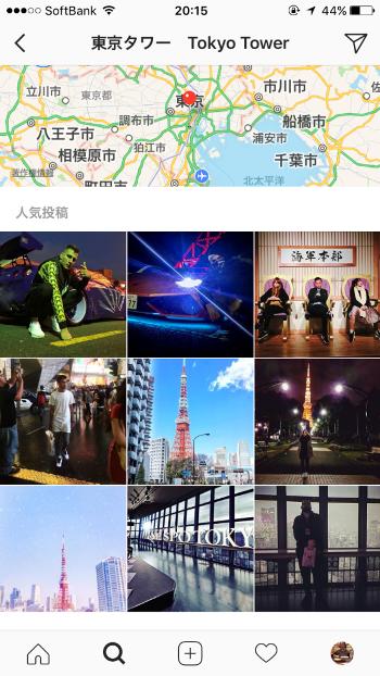 キーワードを入力して検索すると、そのスポットで撮影された写真が表示されます。
