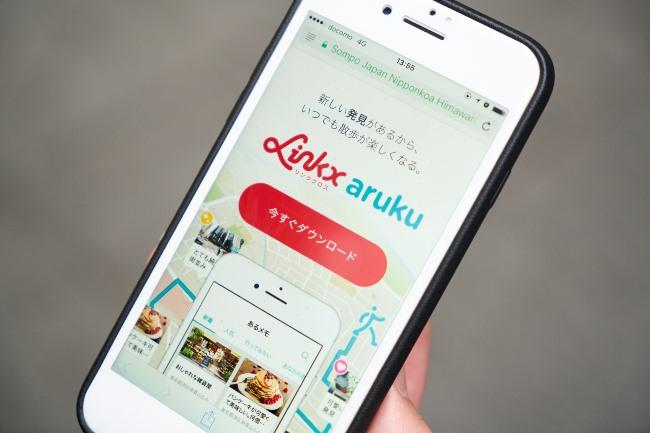 「Charity Diet」は損保ジャパン日本興亜ひまわり生命のアプリ「Linkx(リンクロス) aruku」など、多くの健康系アプリと連携する予定