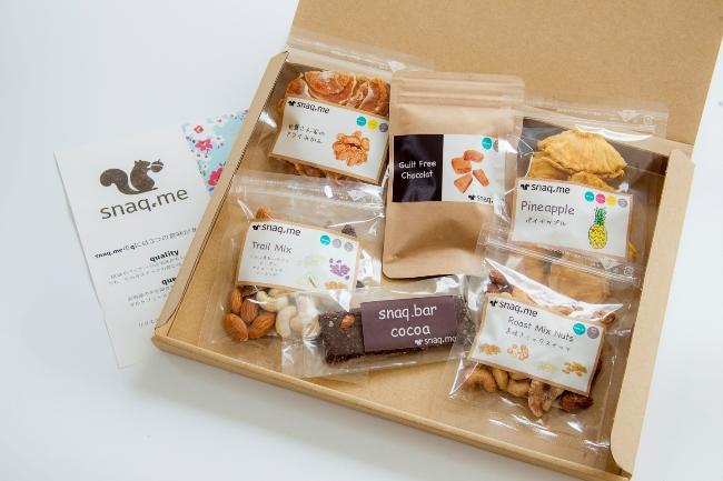 このようなボックスでおかしが届く! ナッツやドライフルーツだけでなく、クッキーやスナックバーなど、どれも小さめの袋で、2回に分けて食べてちょうど良いくらいのサイズ