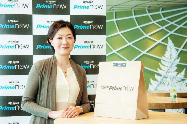 Prime Now事業部 事業部長の永妻玲子さん。2015年11月にサービスが開始されたPrime Nowサービスの日本での責任者