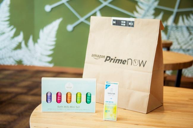Prime Nowでは入浴剤や日焼け止めも扱う。ヴェレダ バスミルク ミニセット¥2700、ヴェレダ エーデルワイス UVプロテクト¥2484 ※販売価格は2017/5/19時点の価格です。