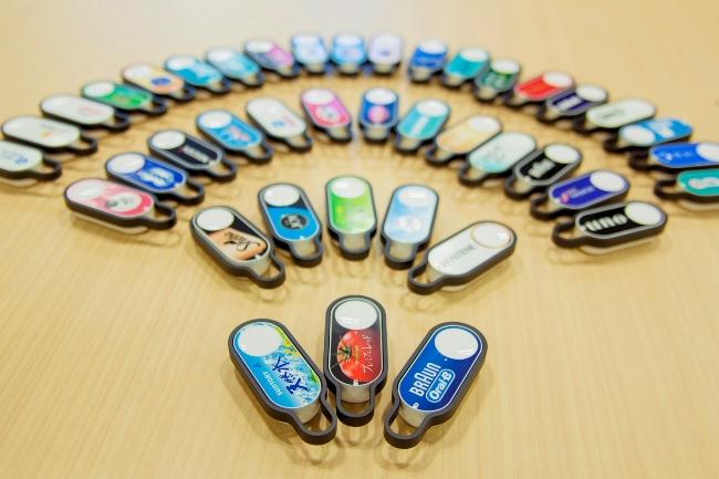 41ブランド、約700品目でスタートしたAmazon Dash Button。ボタンは500円だが、初回購入時に代金から500円割引されるので実質無料となる。