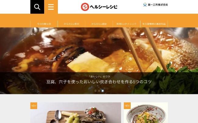 20170704_tasty_007