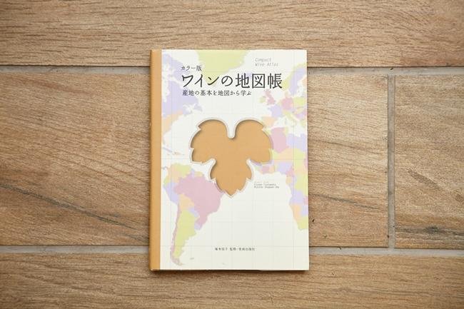 20170825_kadaitosho_04