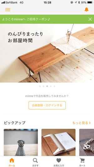20171013_furima_18