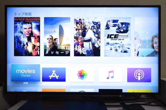 トップ画面にはアプリの一覧が表示される。映画をレンタル・購入するには「iTunes Movie」を選択