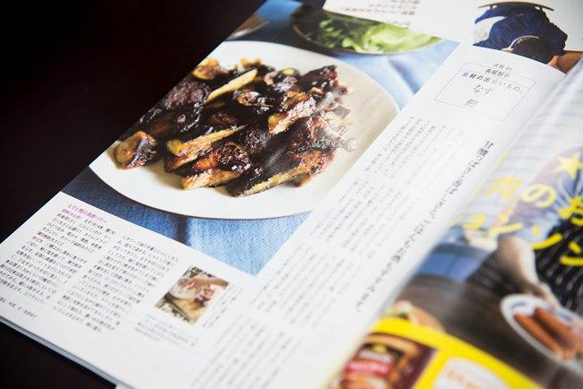 山田編集長自慢の連載のひとつ。料理研究家でエッセイストの長尾智子さんによる、「素材の出会いもの。」は、ふたつの食材を掛け合わせたことで生まれる妙味を楽しめる