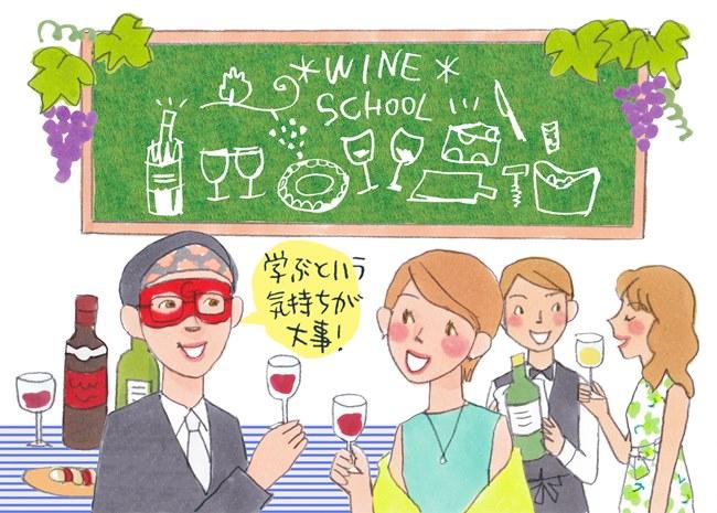 """習い事は他にもワインスクールやゴルフ教室など、やはり""""大人っぽさ""""をキーワードに習いはじめるのが開運アクション。大人のたしなみなので「お金を払って学ぶ」「誰かに教わる」という気持ちが大切です"""