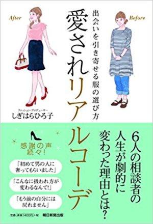 20171215_yosooi_10