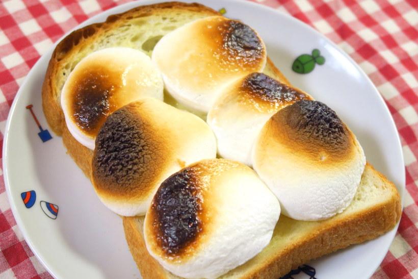 マシュマロに少し焦げ目が付く程度でトースターから取り出す。焦げすぎないように注意