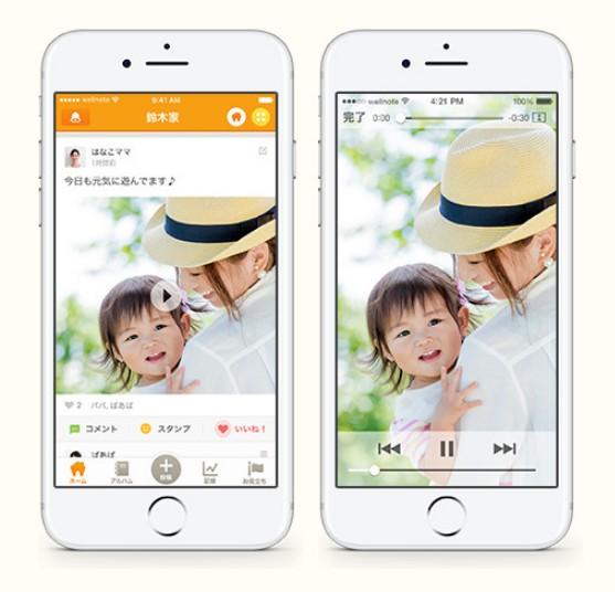 「wellnote」は動画も無料でシェアし放題の家族専用SNS。ほかの人に公開することなくメンバーだけで子供の成長を見守ることができるので安心! スマートフォンはもちろん、タブレットやパソコンでも管理が可能。スマートフォンをお持ちではないシニア世代の方でも利用できます