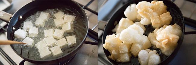 小さい鍋かフライパンに油(分量外)を2cmほどの深さまで入れ、180度でもちの表面が少しきつね色になるまで揚げる。もちは手で砕いて器に盛っておく