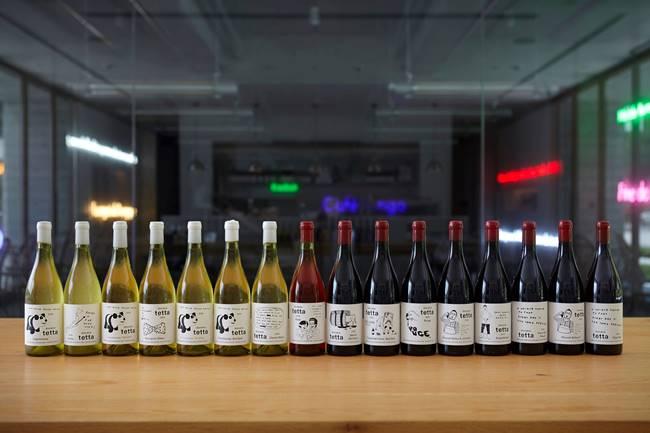 20180216_wine_09