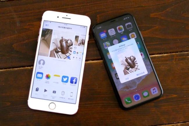 「AirDrop」を活用すると、近くのiPhoneに写真などのデータを素早く共有できる。iPhoneだけでなく、iPadなどのApple製デバイスにも共有可能だ