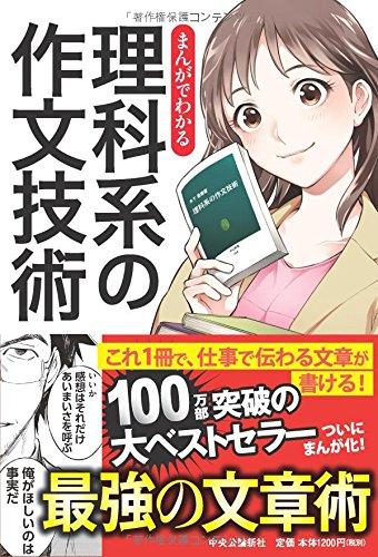 20180320_manga_001