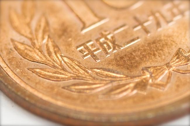 西暦で記す機会が多くなった現代において、私たちがもっとも親しんだのは硬貨の発行年表示ではないだろうか。4ヶ月間の「平成三十一年」硬貨が発行されるなら、「昭和六十四年」ほどではないにせよ、プレミアがつきそうだ