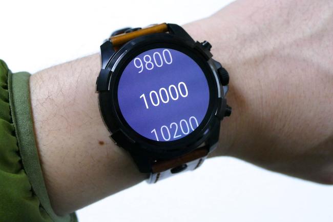 「Step Goals」アプリから、1日の目標歩数を設定できる(200~30000歩)