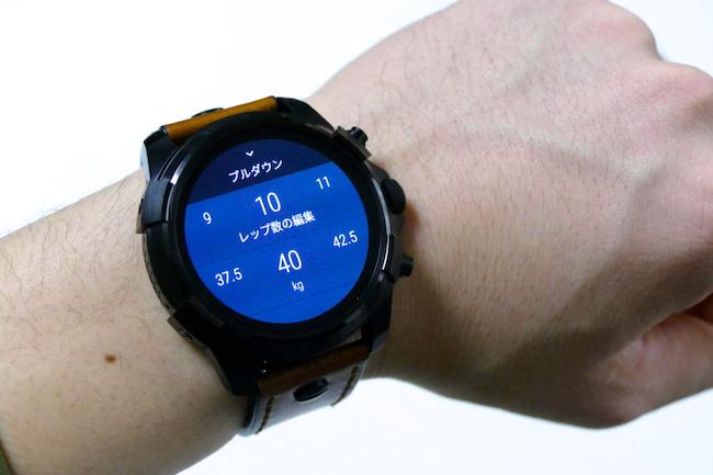 Wear OS by Googleでは、筋力トレーニングの回数測定ができる