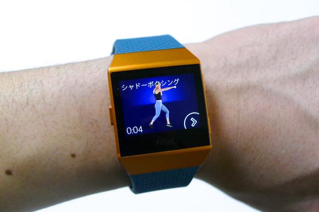 「Coach」アプリでは、短いアニメーションで運動の解説があり、その後運動するための時間が表示される