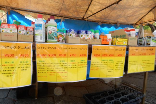 植木市などでズラリと売られている農薬。さまざまな種類があるので、お店の人にまずは相談を