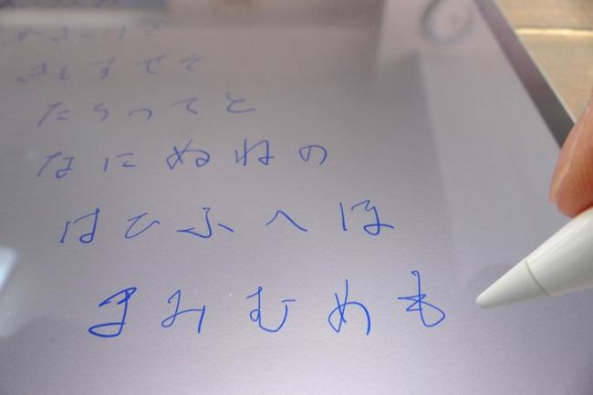 手書きメモを書く人にとってはApple Pencil×iPad Proの組み合わせが至極