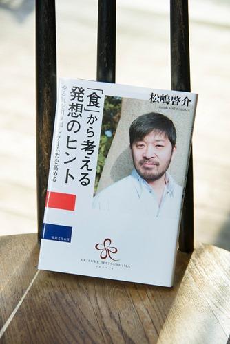 20180720_matsushima_01