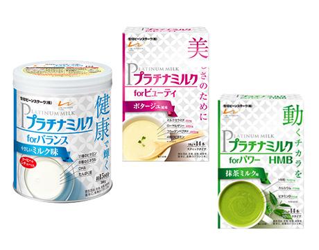 【編集部注目品】プラチナミルク シリーズ(雪印ビーンスターク)