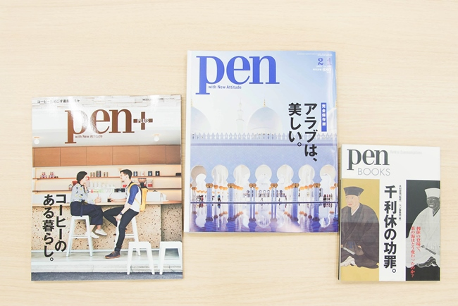 20180808_pen_001