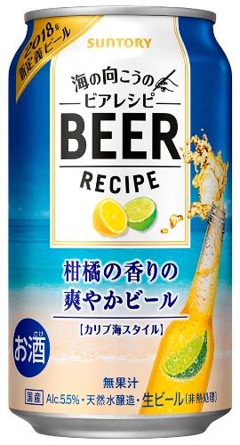 20180809_beer_04