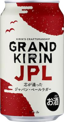 「グランドキリン JPL — 芯が通ったジャパン・ペールラガー —」
