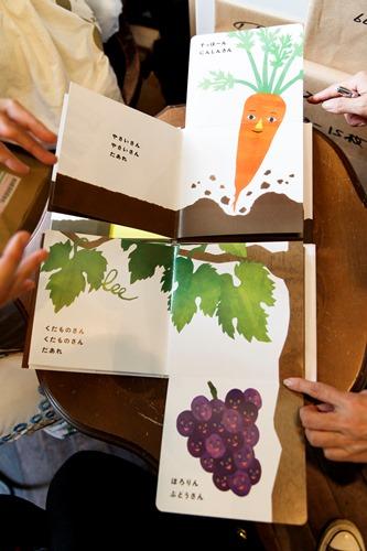 上下左右、どちらにも開くことができるフリップの仕組みを生かして、野菜を引っこ抜くさまや、果物が木から落ちるさまを表現しています