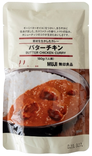 20181023_curry_001