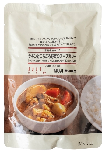 20181023_curry_005