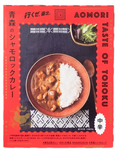 20181023_curry_007