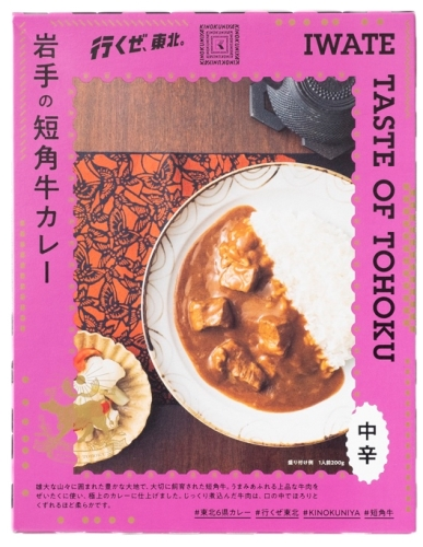 20181023_curry_009
