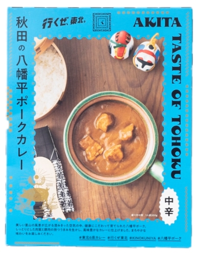20181023_curry_011