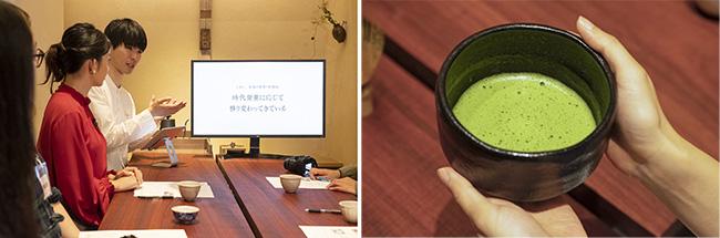体験稽古は1時間半となっており、自分で点てたお茶と一緒に和菓子をいただく。